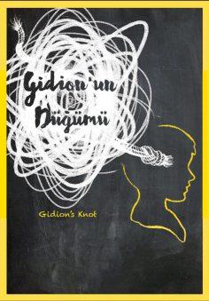 Gidion' un Düğümü Tiyatro